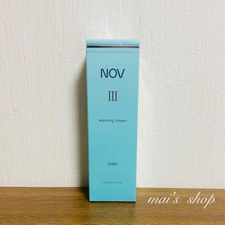 ノブ(NOV)のNOV Ⅲ ノブ 洗顔 ウォッシングクリーム 新品未使用(洗顔料)