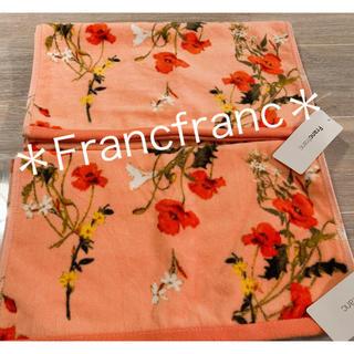フランフラン(Francfranc)の🎀フランフランフェイスタオル🎀(タオル/バス用品)