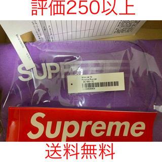 Supreme - Supreme Motion Logo Tee Purple S