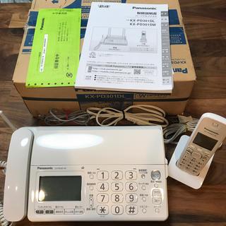 パナソニック(Panasonic)のPanasonic おたっくす  FAX付き電話機+子機1台(電話台/ファックス台)
