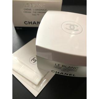 CHANEL - CHANEL シャネル ル ブラン クリーム TX 50ml