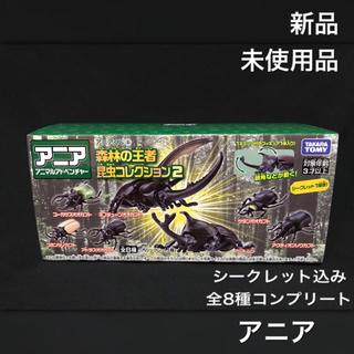 Takara Tomy - アニア カブトムシ 昆虫 森林王者2 シークレット込み 全8種 コンプリート