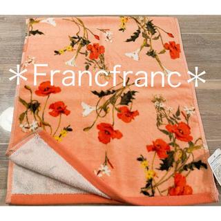 フランフラン(Francfranc)の⭐️フランフランフェイスタオル⭐️(タオル/バス用品)