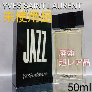 イヴサンローランボーテ(Yves Saint Laurent Beaute)の入手困難(*_*)超レア【未使用品】イヴサンローラン ジャズ 50ml(香水(男性用))