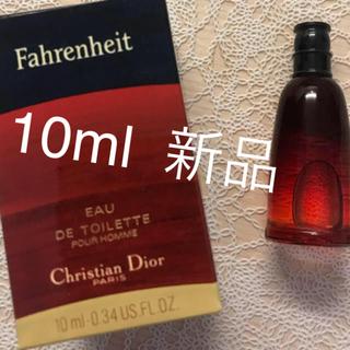 クリスチャンディオール(Christian Dior)の新品 ファーレンハイト 10ml  ディオール オードトワレ プールオム (香水(男性用))