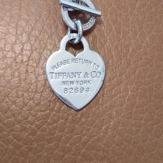 Tiffany & Co. - ティファニー ノベルティー ネックレス
