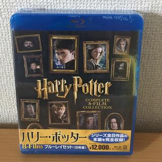 ハリー・ポッター 8-Film ブルーレイセット〈8枚組〉 新品 未開封(外国映画)