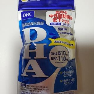 ディーエイチシー(DHC)のDHA EPA DHC 60日分 新品 サプリメント サプリ(ビタミン)