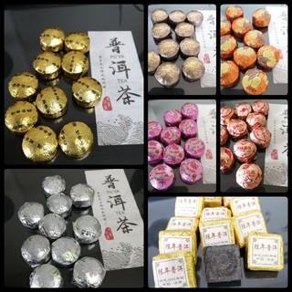 中国茶 人気の中国茶7種15包