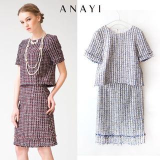 ANAYI - ANAYI アナイ ♡ 春夏 ツイード セットアップ