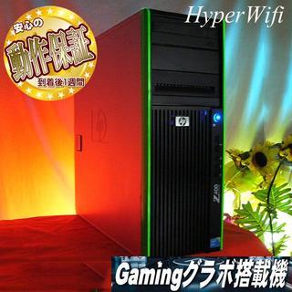 ヒューレットパッカード(HP)の☆特価☆HP静音 水冷ゲーミングPC☆フォートナイト◎その32(デスクトップ型PC)