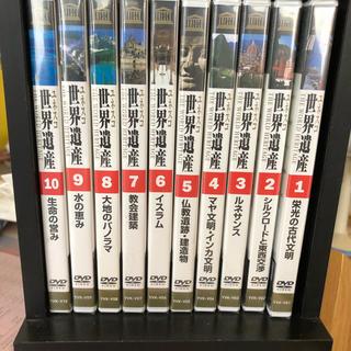 ユネスコ 世界遺産DVD 1〜10(その他)
