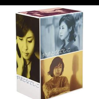 やまとなでしこ DVD-BOX 松嶋菜々子(TVドラマ)