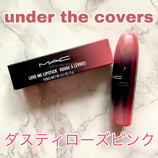 MAC - 【新品】MAC マック under the covers リップスティック