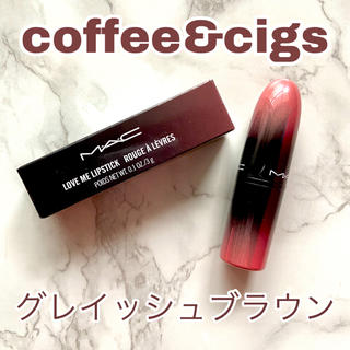 MAC - 【新品】MAC マック coffee&cigs コーヒー&シグスリップスティック