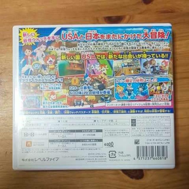ケースのみ!!  妖怪ウォッチ3 スシ 3DS エンタメ/ホビーのゲームソフト/ゲーム機本体(携帯用ゲームソフト)の商品写真