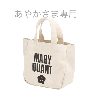 MARY QUANT - 新品 MARY QUANT マリークワント アイカラーデザイン ハンカチ
