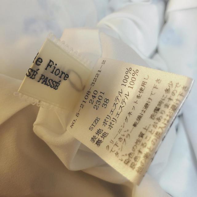 Debut de Fiore(デビュードフィオレ)のデビュードフィオレ フラワーワンピース ローズ ブルー レディースのワンピース(ひざ丈ワンピース)の商品写真