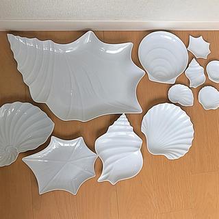 貝殻型 お皿 大中小 11枚セット