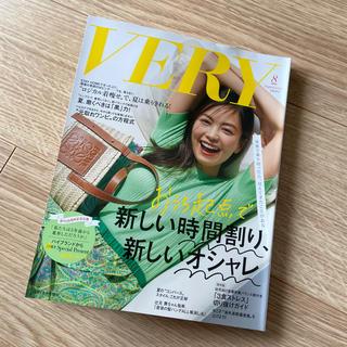 コウブンシャ(光文社)のバッグinサイズVERY(ヴェリィ) 2020年 08月号(ファッション)