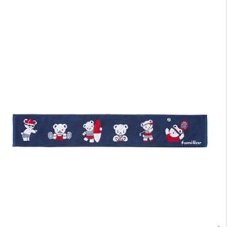 ファミリア(familiar)の新品  ファミリア  スポーツタオル♡(その他)