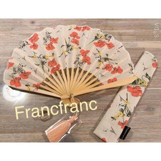 フランフラン(Francfranc)の⭐️フランフラン扇子⭐️(和装小物)