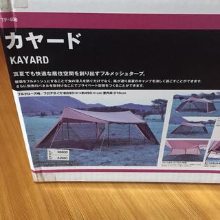 スノーピーク(Snow Peak)の新品未使用 スノーピーク カヤード 廃番 Snow Peak タープ シェルター(テント/タープ)