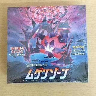 ポケモン - ポケモンカード ムゲンゾーン 1ボックス