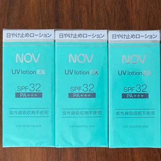 ノブ(NOV)のノブ UVローションEX 35ml 5本 サンプル30袋セット(日焼け止め/サンオイル)