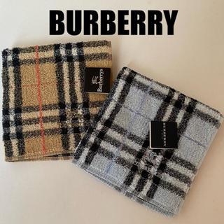 バーバリー(BURBERRY)のBURBERRY バーバリー タオルハンカチ バーバリー ハンカチ 2枚セット (その他)