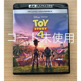 ディズニー(Disney)のトイストーリー4 UHD版(アニメ)