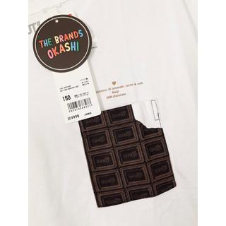 ユニクロ(UNIQLO)のUNIQLO ユニクロ ザ・ブランズ お菓子 UT 明治 meiji Tシャツ(Tシャツ/カットソー)