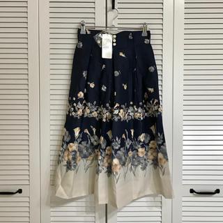 axes femme - 【未使用】axes femme お花パネル柄スカート
