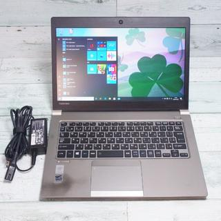 東芝 - 高速ノートパソコン 東芝 win10 i5 4G SSD128G B063058