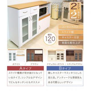 キッチンカウンター カウンターテーブル 食器棚 引き戸 レンジ台 キャスター(キッチン収納)