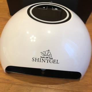 シャイニージェル(SHINY GEL)の泡様専用 シャイニージェル LEDランプ 16W(ネイル用品)