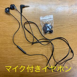 パナソニック(Panasonic)のPanasonic マイク付き イヤフォン ブラック(ヘッドフォン/イヤフォン)