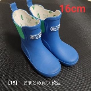 フタフタ(futafuta)の専用ページ(長靴/レインシューズ)