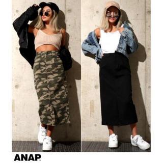 アナップ(ANAP)のセンタースリットタックロングスカート ANAP(ひざ丈スカート)