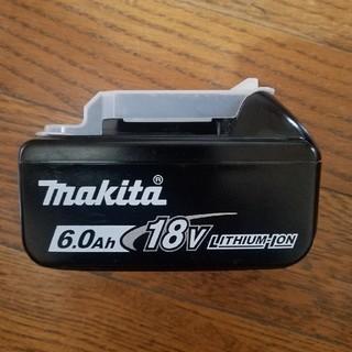 マキタ(Makita)のMakita充電バッテリー(日用品/生活雑貨)