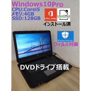 NEC - 【送料無料】NEC VersaPro VX-B 大画面ノートパソコン