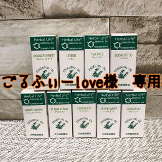 生活の木 - アロマオイル エッセンシャルオイル 訳あり商品