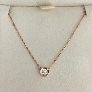 4℃ - 4℃ ダイヤモンド ネックレス K18PG 0.10ct 1.4g