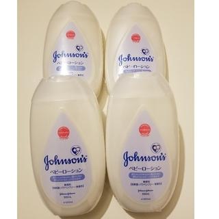 ジョンソン(Johnson's)のジョンソン・エンド・ジョンソン ベビーローション 4本(ベビーローション)