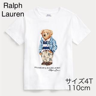 POLO RALPH LAUREN - 286.プレッピー ベア コットン ジャージー Tシャツ