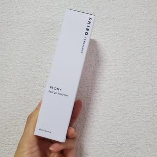 シロ(shiro)のSHIRO ピオニー オードパルファン【限定】(香水(女性用))