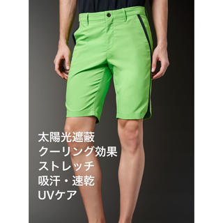 デサント(DESCENTE)のM 新品15400円 デサント メンズ ショートパンツ ゴルフパンツ(ウエア)