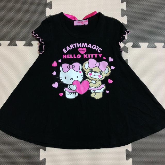 EARTHMAGIC(アースマジック)のキティコラボAラインTシャツ120 キッズ/ベビー/マタニティのキッズ服女の子用(90cm~)(Tシャツ/カットソー)の商品写真