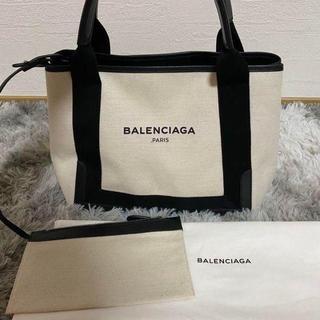バレンシアガ(Balenciaga)の美品バレンシアガ トートバッグ(トートバッグ)