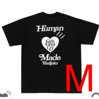 ジーディーシー(GDC)のgirls don't cry human made コラボT (Tシャツ/カットソー(半袖/袖なし))
